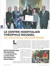 Le Centre Hospitalier Théophile Roussel de nouveau récompensé